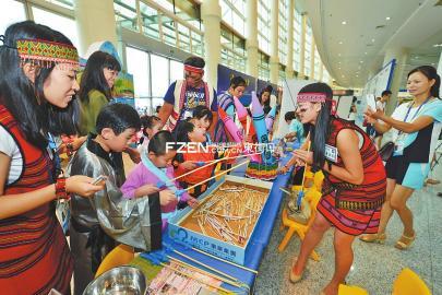 台湾泰雅族少女与福州小朋友玩游戏.